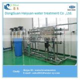 Trade Assurance supplier underground water automatic purification production line with UF