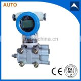 intelligent 3051 differential pressure flange liquid level tansmitter,4-20ma output,24VDC power supply,hart protocol