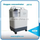 Professional 5l medical oxygen concentrator / oxygen generator / medical equipment with nebulizer