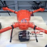 MMC B4 new arrival aircraft surveillance Thermal camera drone waterproof quadcopter frame UAV for sale