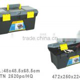 High Quality Adjustable Plastic Waterproof Storage Box Small Plastic Boxes With Hinged Lids