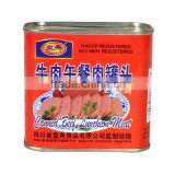 340g Canned Beef Luncheon Meat,Good taste canned luncheon meat