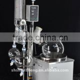 Electric alcohol distiller 20L Borosilicate Condenser Explosion (Flame) Proof