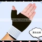 hands protection with both color blue and black