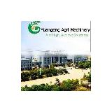 Jiangxi Yuangeng Agricultural Machinery Co., Ltd.