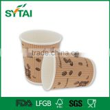 Kraft Ripple Triple Wall Hot Drink Paper Disposable Cups Tea Coffee from China Paper Factory
