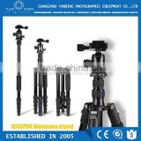 Hpusn 035lpro professional ball head aluminum tripod portable travel dslr camera tripods