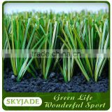 football artificial grass U shape green color with artificial lawn