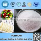 high quality food additive pullulan