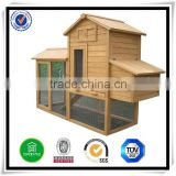 Cheap Outdoor Wooden Hen House with Wood Floor DXH013