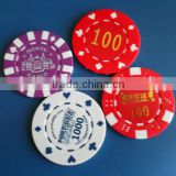clay/ ceramic customized casino chip /poker chip pieces