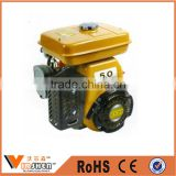 china industrial machinery equipment gasoline engine small motor engine cheap price