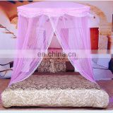 rectangular one point hanging mosquito net for Korean market