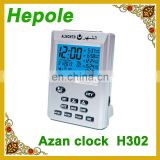 azan clock , for Muslim Islamic adhan clock HY803