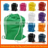 wholesale plain drawstring bag cord