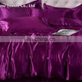 2PCS Set Bedding Soft Solid Simple Imitated Silk Pillow Case Summer Satin Pillowcase For Deep Sleep
