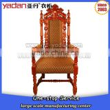 church wood frame furniture king throne chair with armrest made from China
