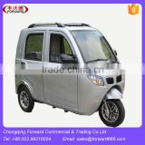 Enclosed Cabine Three Wheeler Motorcycle 150cc Fuel Cars                                                                         Quality Choice