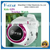 Popular Kids GPS Tracker Watch Phone With SOS Button Imported From China wrist watch gps tracking device for kids-caref watch