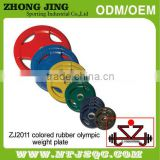 Nantong Olympic Rubber Coated Cast Iron Barbell weight Plate is easy to use
