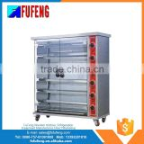 wholesale from china hot selling gas roasting duck oven/ duck roasting oven/chicken roasting oven