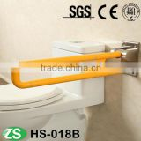 toilet disabled grab bar for safety