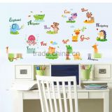 Animals for kids decals glow in the dark wall stickers