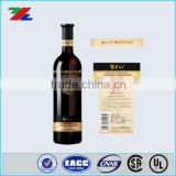 2016 wine bottle sticky label printing