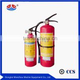 Seamless steel fire extinguisher,3kg abc dry powder fire extinguisher,portable dry chemical powder fire extinguisher