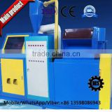 high separation rate scrap cable wire granulating machinery