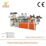Computer Control Rolling Fruit Supermarket Bag Making Machine, Packing Vegetable Bag Making Machine                                                                         Quality Choice