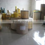 glass fiber paper FF2006 for fuel filter
