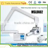 Hot Sale Popular wall mounted dental x-ray equipment For dental clinic Dentist Use-MSLDX02