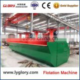 Copper mine equipment Flotation separator/flotation cell