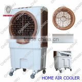 home air cooler/evaporative air cooler /portable air cooler