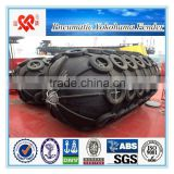 World widely used tire chains pneumatic yokohama fender