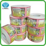 High quality printing bottle label stickers, jar label stickers, waterproof roll label stickers
