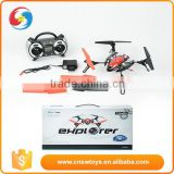 Shantou multifunctional hobby model radio control drone toys quadcopter