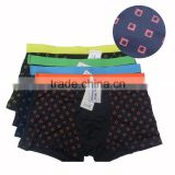2015 man briefs Men's boxer shorts Printed men's underwear                                                                         Quality Choice