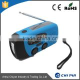 Rechargeable Battery Pack Power Supply and AM / FM Type solar dynamo hand crank radio with flashlight