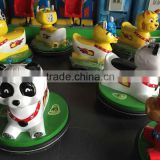 Coin operated Animal bumper car walking animal children riding game