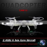 New products 2016 innovative product ideas, 2.4G rc quadcopter drone propel cooler fly, RUC217546