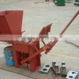 Low cost to build house 2-40 manual concrete brick pressing machine soil cement interlocking block making machine