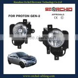 fog lamp / fog light for proton gen-2