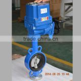 wafer small explosion proof butterfly valve with electric actuator