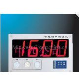 Inquiry about Steel thermometer (domestic) Model: BX59-HC-M20