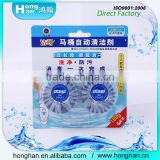 Environmental Fresh and Healthy Home Products Blue Toilet Deodorant Blocks
