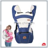 Adjustable ultralight ventilate newborn kid infant wrap sling rider comfort backpack cotton baby carrier