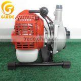 Garden water pump automatic pressure switch water lift pump