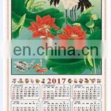 2017 customized design and high quality cane wall scroll calendar /high quality paper wall calendar printing